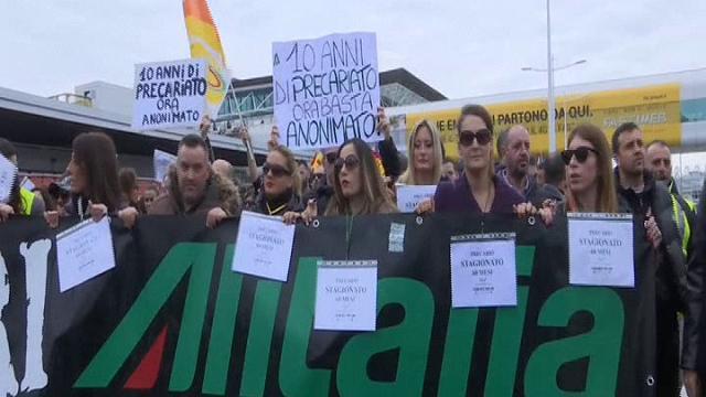 Fiumicino: sciopero dei lavoratori Alitalia contro nuovi tagli
