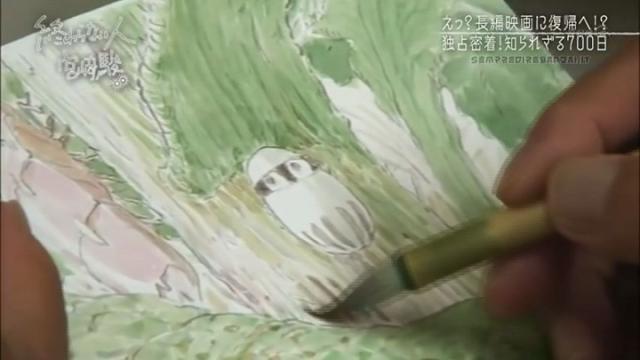 """Studio Ghibli: dalla matita al 3D, Miyazaki a lavoro per """"Boro il bruco"""""""