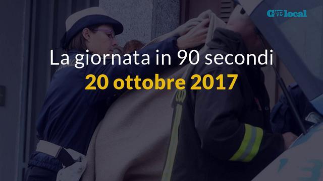 La giornata in 90 secondi: 20 ottobre 2017