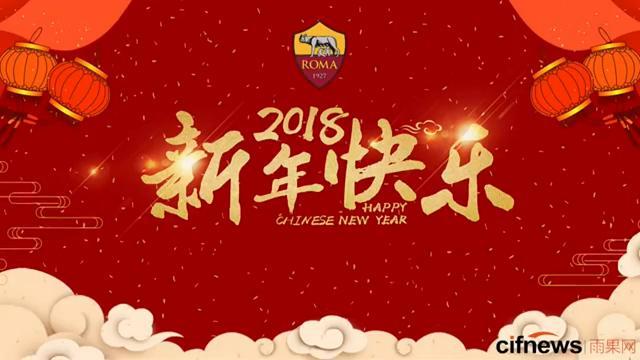 Auguri Di Buon Natale In Cinese.Capodanno Cinese Entra L Anno Del Cane Tutti I Trucchi Per 12 Mesi