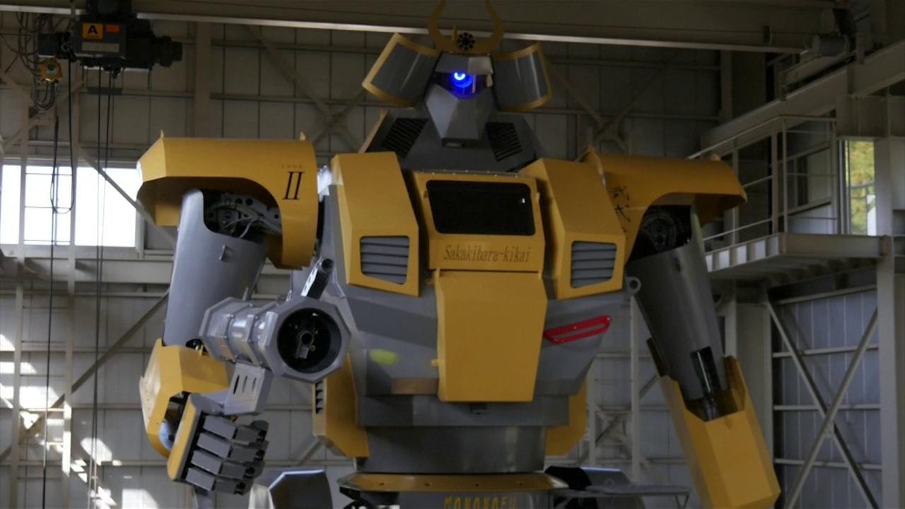 Robot gigante isolato illustrazione vettoriale illustrazione di
