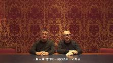 Dolce e Gabbana, le scuse in video al popolo cinese dopo gli spot ritenuti 'razzisti'