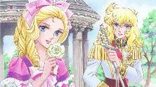 Lady Oscar compie 40 anni: l'eroina che ha stravolto l'immagine della donna nei cartoni animati